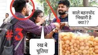 EATING GIRL'S PANI PURI PRANK -PART #3 EPIC REACTIONS - PRANK IN INDIA //Ranjeet Shooter