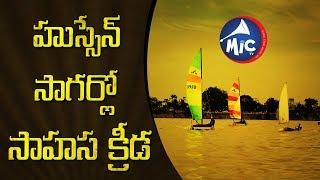 Hussain sagar Boat sailing | Adventure Sports in Hyderabad  by Yacht Club  | MicTv.in