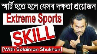 EXTREME SPORTS BY SOLAIMAN SHUKHON | SOLAIMAN SHUKHON MOTIVATIONAL SPEECH