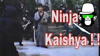 BANGLA NEW DUBBING 2018 | NINJA KAISHYA | FUNNY VIDEO 2018