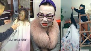 Funny Video in Tik Tok China/Douyin Ep 32