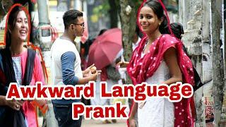 Ultimate Funny Prank in Handique Girls College || Epic Prank in Assam || Guwahati Prank Star ||