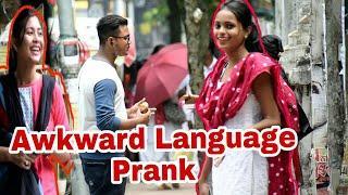 Ultimate Funny Prank in Handique Girls College || Epic Prank in Assam || Guwahati Prank Star ||