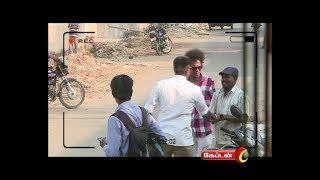 என்ன விட்ருங்க Sir | Kadupethranga My Lord | Prank Show | Captain TV
