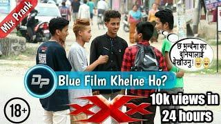 Blue Film Khelne Ho?(Mix Prank)| Nepali Prank 2018 | Dynamic Prankster