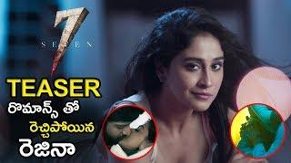 7 Movie Official Teaser || Rahman, Havish, Regina, Nandita || Official Telugu Trailers || TE TV