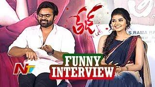 Tej I Love You Movie Funny Interview | Sai Dharam Tej | Anupama Parameswaran | Karunakaran | NTV