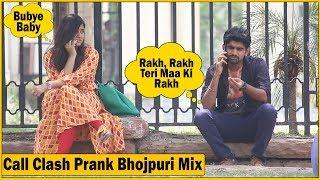 Epic - Call Clash Prank on Cute Girls Bhojpuri Mix | The HunGama Films
