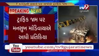 Traffic jam on Ahmedabad-Vadodara express highway after 2 trailers caught fire earlier today- Tv9
