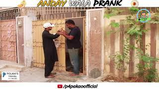 | ANDAY WALA PRANK | By Ahmed Khan In | P4 Pakao | 2018