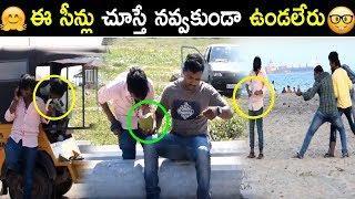 Latest Funny Videos EPISODE 1 | Latest Prank Videos In Telugu | Latest Comedy Videos 2018