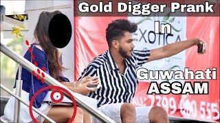 Assamese Gold Digger Suwali In Guwahati | Gold digger Prank In assam | Lubia Suwali | Buddies