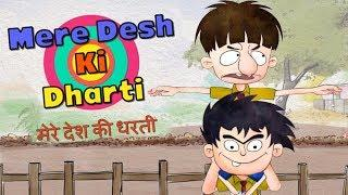 Bandbudh Aur Budbak - Episode 123 | Mere Desh Ki Dharti | Funny Hindi Cartoon For Kids