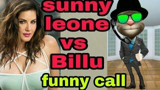 Talking Tom and sunny Leone funny call comedy //tom funny call spoof comedy video