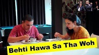 Behti Hawa Sa Tha Woh | Sheorans | Funny Video