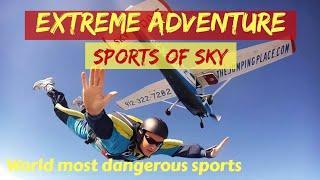 আকাশ পথে বিপজ্জনক কিছু খেলা | এক্সট্রিম অ্যাডভেঞ্চার  | Extreme Adventure | Extreme Sports of Sky