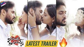 Romantic Criminals Movie LATEST TRAILER | Manoj Nandan | 2019 Latest Telugu Movie Trailers