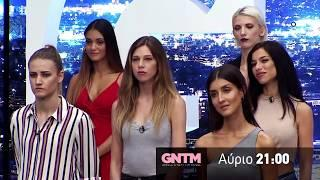 Greeces Next Top Model 2018 Trailer Τρίτη 16/10/18