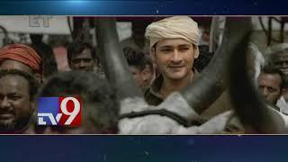 Maharshi trailer: Mahesh Babu has no fear of losing - TV9