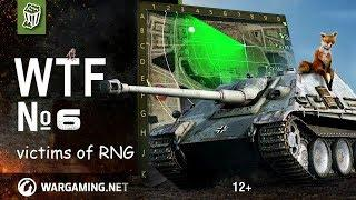 WTF #6  Funny, Compilations, Bugs, Fails [World of Tanks]