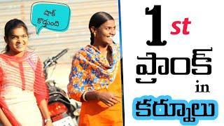Shock Pen Prank - 1st Prank in KURNOOL in Telugu,Andhra Pradesh 2019 | The Pranksters !