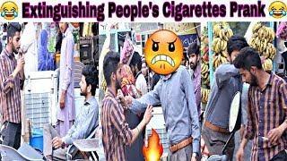 Cigarette Bhujao Prank   Gone Wrong   Prank In Pakistan