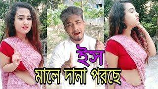 অস্থির বিনোদন part 2|নতুন musically ফানি ভিডিও।একটু হাসুন|bangla funny video.bangla fun video 2019