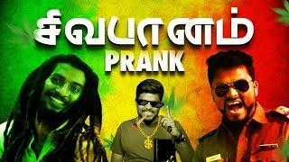 SIVABAANAM PRANK | Fun Panrom | Black Sheep