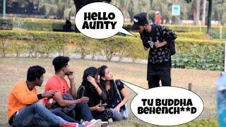 CALLING CUTE GIRLS AUNTY || PRANK IN INDIA - EPIC REACTION || BY - MOUZ PRANK
