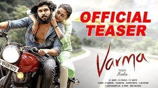 Varma Teaser | Dhruv Vikram | Megha Chowdhury | Bala | Latest Tamil Movie Teaser | #VarmaTeaser