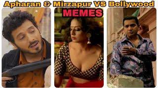 Mirzapur & Apharan VS Bollywood Memes | Dank Indian Memes | Funny Memes  Mashup | HPF Entertainment