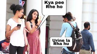 Susu prank in india 2019!!
