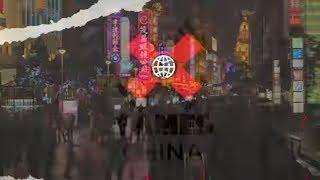 Introducing X Games China 2019