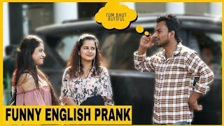 Proposing Cute Girls in Funny English Prank | Funky Joker |