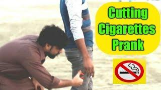 Cutting People's Cigarettes Prank | Pranks In Pakistan | Humanitarians