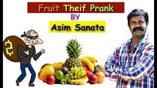 Fruit Thief Prank By Asim Sanata