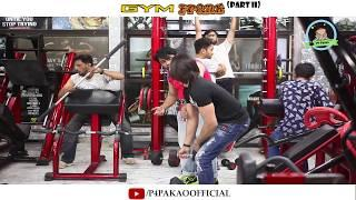 | GYM PRANK Part 2 | By Nadir Ali In | P4 Pakao | 2018