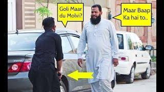 Ye Mera Area Hai Prank in Pakistan (PART 4) - LahoriFied (GONE WRONG)