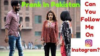 Why don't you follow back on instagram? Prank in Pakistan   Forman christian college