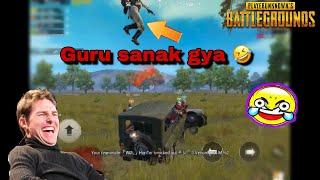 FUNNIEST MATCH IN PUBG MOBILE | FUNNY VOICE CHAT PUBG MOBILE #1