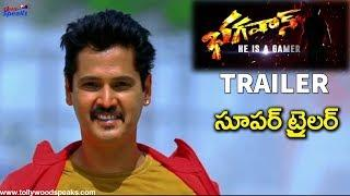 Bhagavaan Official Trailer | Bhagavan Official Theatrical Trailer |Tollywood Latest Trailers