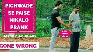 Epic Funny Prank 2019 || Comment Trolling || Pranks In India || New Pranks 2019 || Harsh Chaudhary