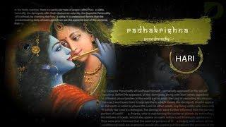 Radha krishn soundtracks 43 - Tum Prem Ho (Duet Version)