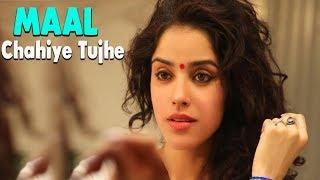 MAAL CHAHIYE TUJHE | RJ Naved Murga Prank Video | Radio Mirchi Murga 2018