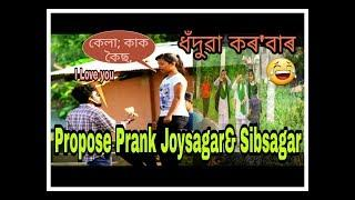 Propose prank II prank in Sibsagar II Dhoduwa pranks T.V