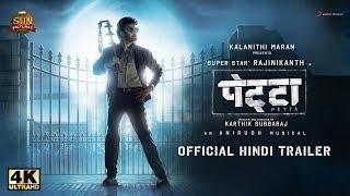 Petta - Official Trailer [Hindi] | Superstar Rajinikanth | Sun Pictures | Karthik Subbaraj | Anirudh