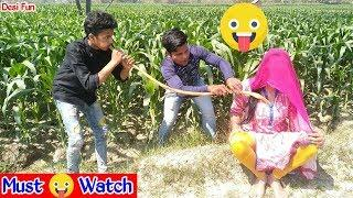 Must Watch New Funny????????Comedy Video 2019 || Episode 68 || Try ✔️Not To Laugh by Desi Fun | Desi