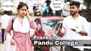 Prank in Pandu College || Assamese prank in Assam || Buddies Assam | Assamese comedy