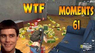 Rules of Survival Funny Moments - WTF Ros #61