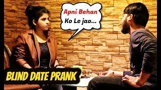 Blind Date Prank on Hot Girls in Pakistan - LahoriFied